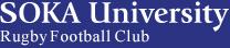 SOKA University Rugby Football Club